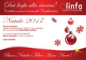 E-card Natale modello 2